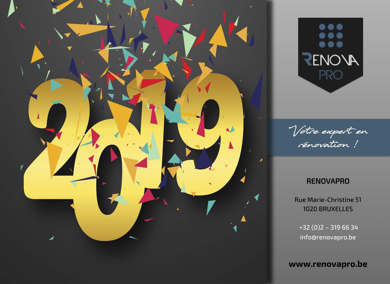 Une bonne et heureuse année 2019 !